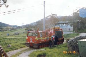 Fire Brigade, 2005